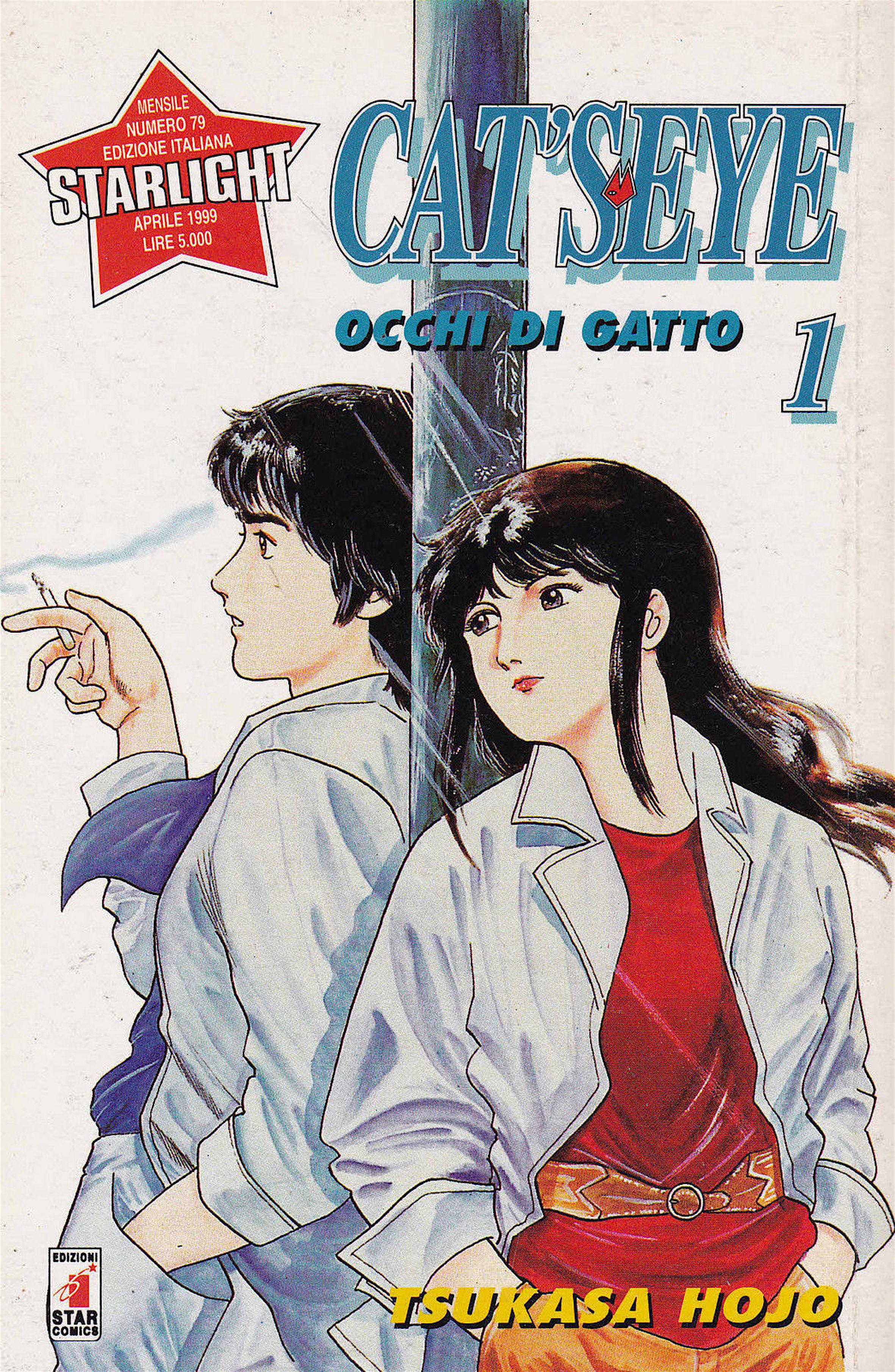 CATS-EYE-n°-1-Ed-Star_occhi_di_gatto_1999
