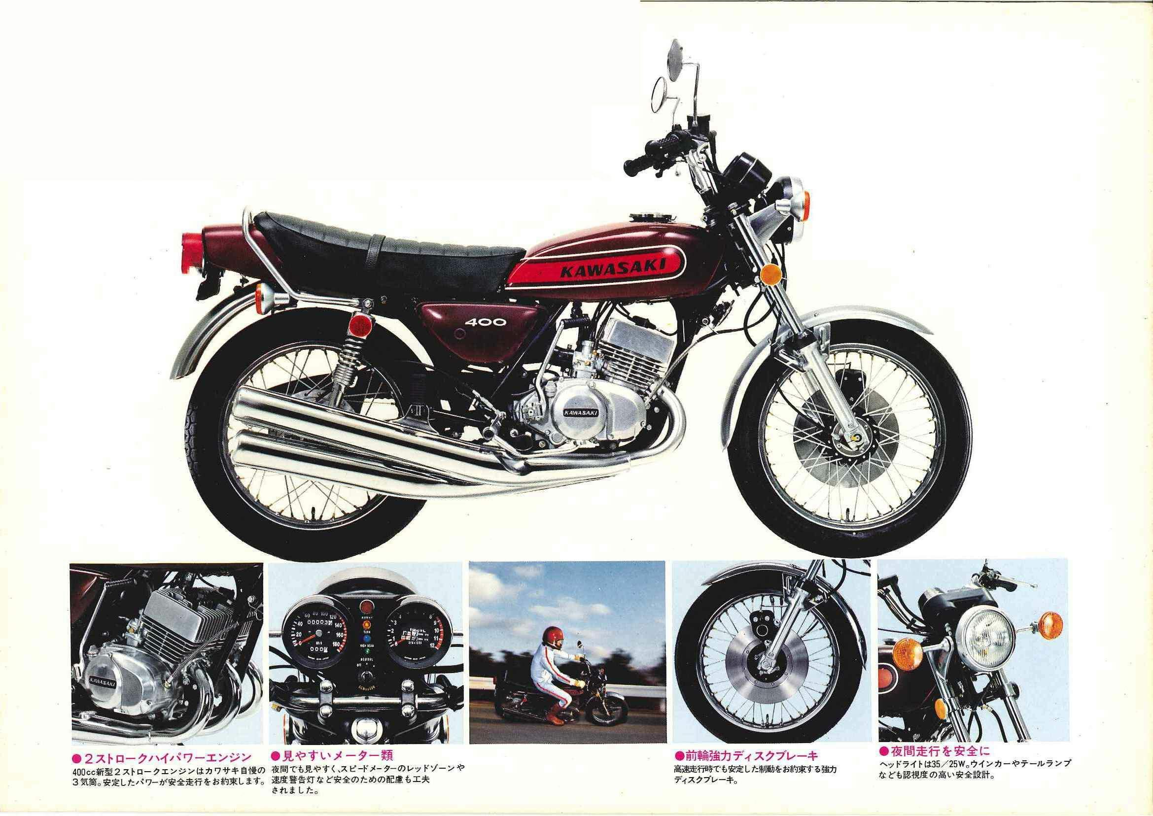 Kawasaki  400 s3
