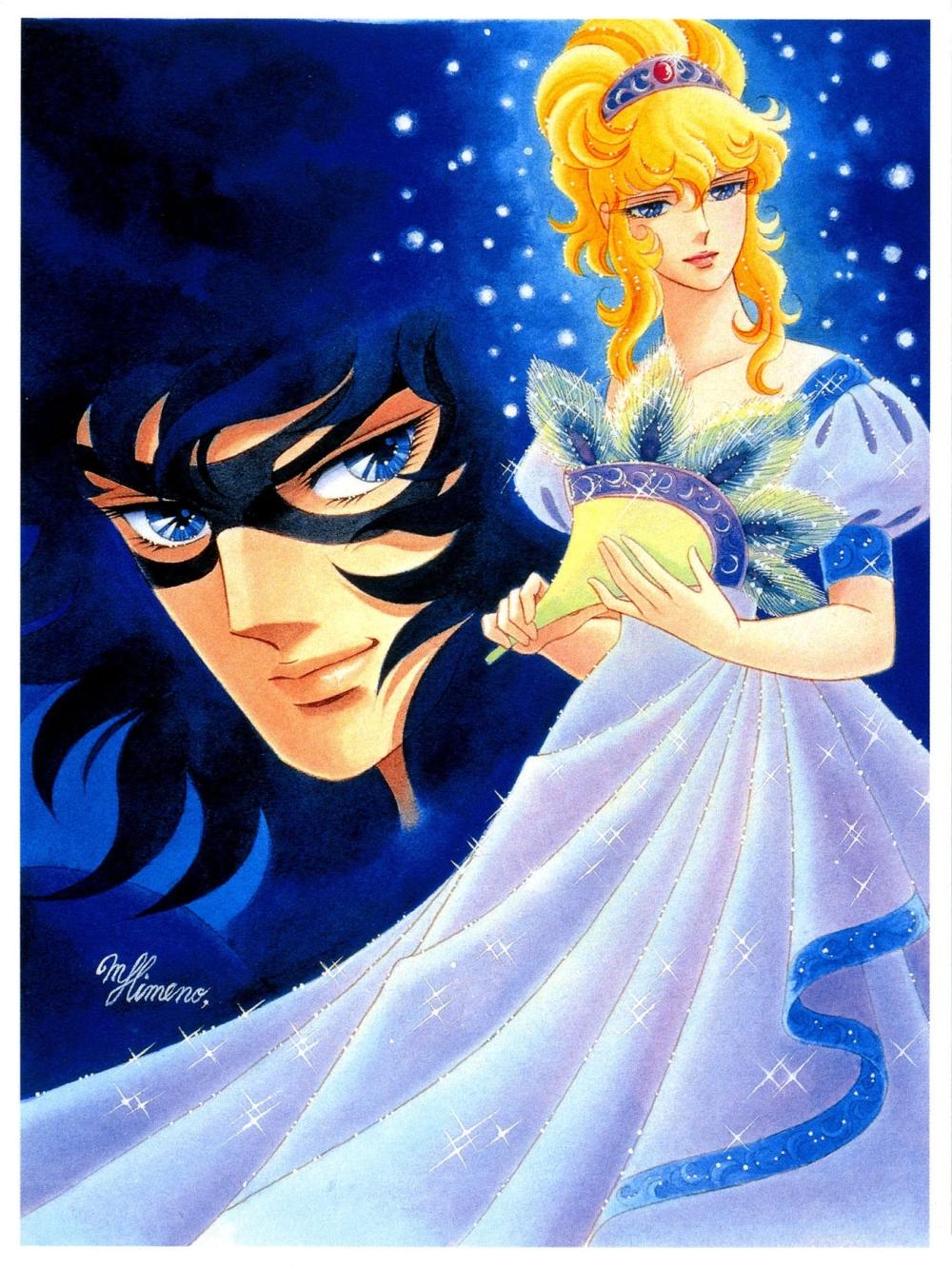 Lady Oscar postcard sigla