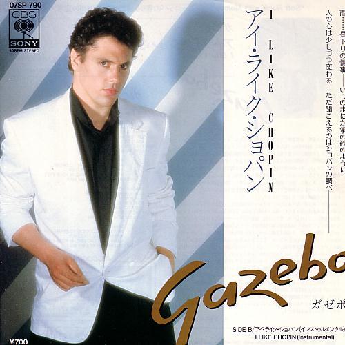 gazebo i like chopin