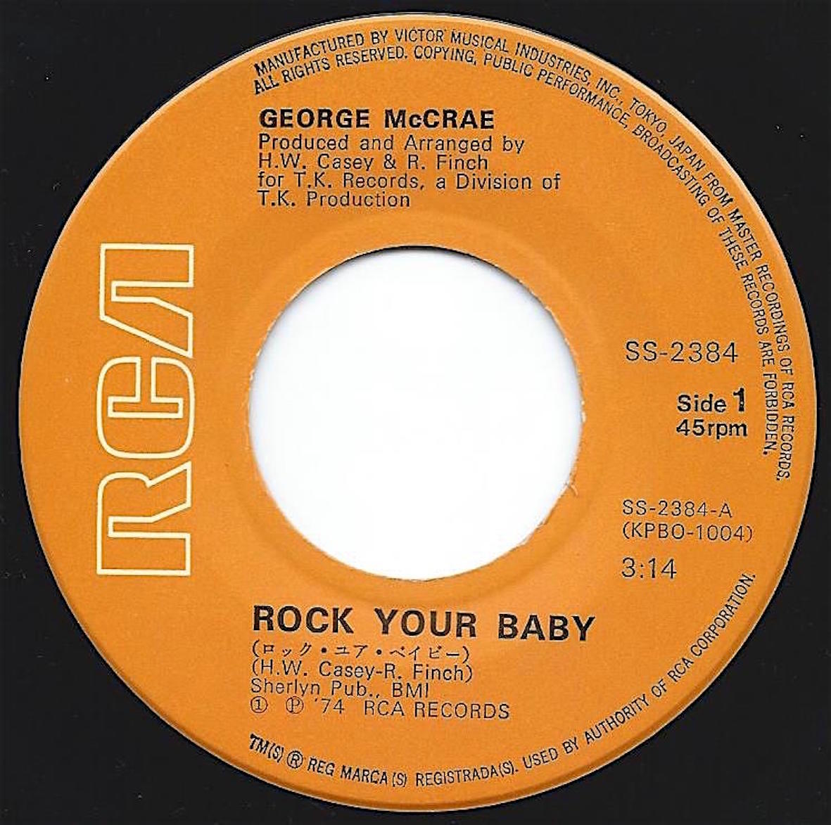 george_mccray_rok_your_baby