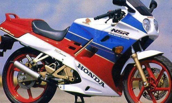 HONDA NSR 125 – (1988/2001) – Giappone