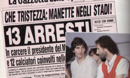 Lo scandalo del CALCIO SCOMMESSE – (1980)
