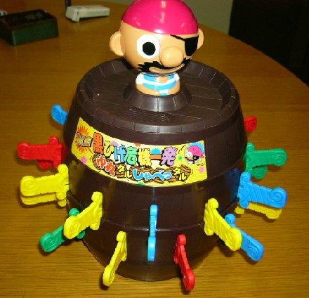l'allegro pirata pirata pop pop giocattolo vintage
