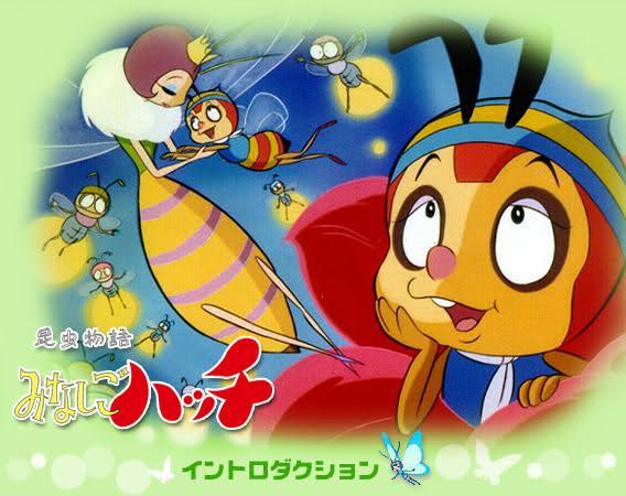 Ryu il ragazzo delle caverne anni u anime cartoni animati