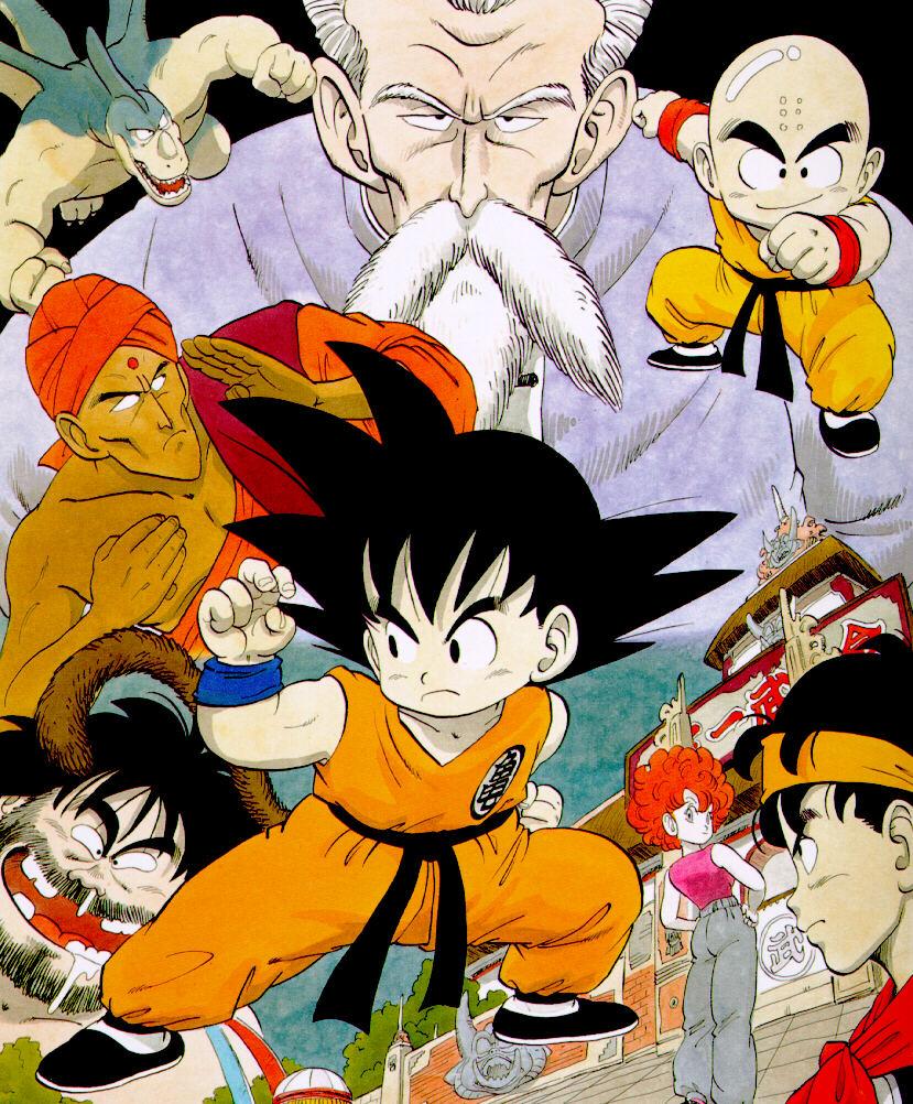 Dragon ball Torneo21