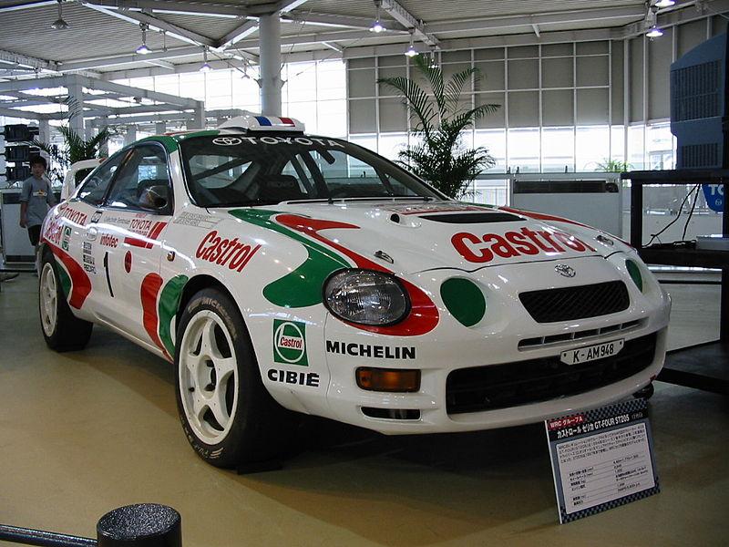 Toyota_Celica_GT-FOUR_2005