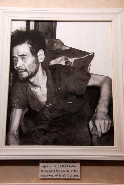 Shoichi Yokoi incredibile last soldier soldato