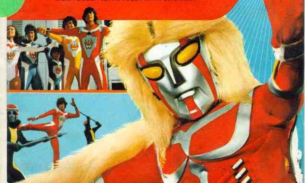 MEGALOMAN Serie TV – (Anni 80)