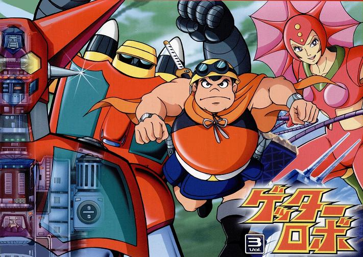 Getter robot anime manga curiosando anni 80