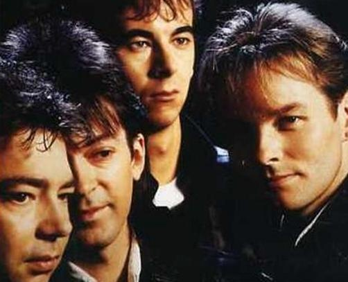 cutting crew i just died in your arms