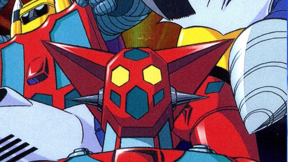 getter robot 4
