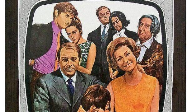 LA FAMIGLIA BENVENUTI – Serie TV – (1968/1969)