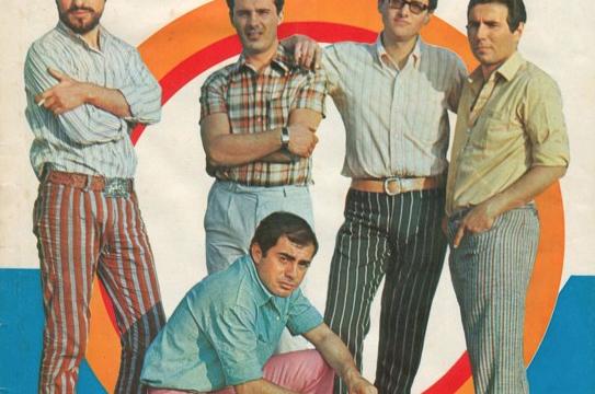 CIAO AMICI – Rivista – (1964/1968)