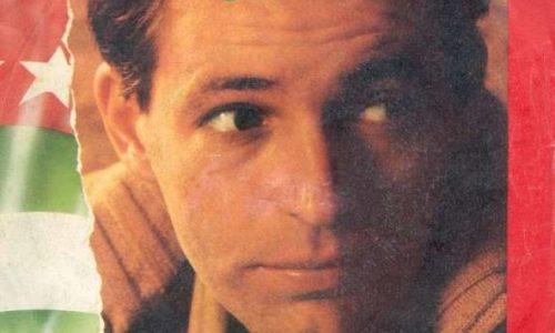 ALBACHIARA / VADO AL MASSIMO – Vasco Rossi (1979/1982)