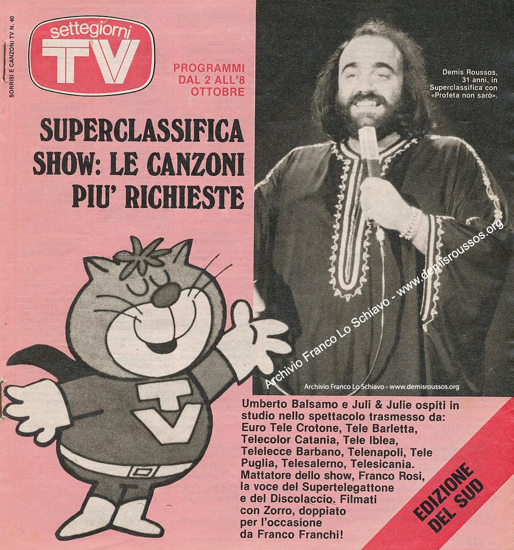 Sorrisi e canzoni TV 40 1977 articolo superclassifica