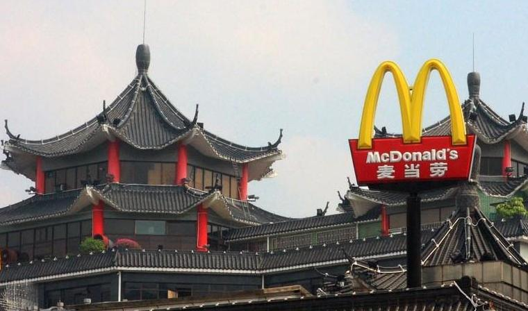 McDonald anche in Cina