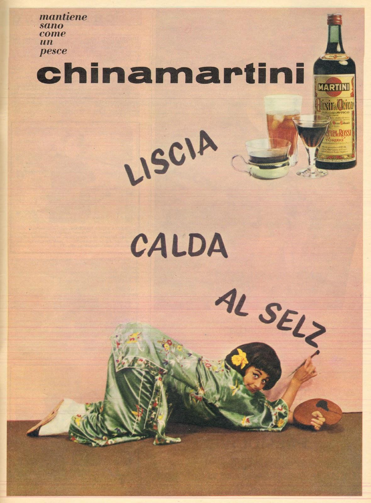 chinamartini-1963