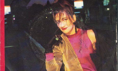 C'EST LA OUATE – Caroline Loeb – (1986)