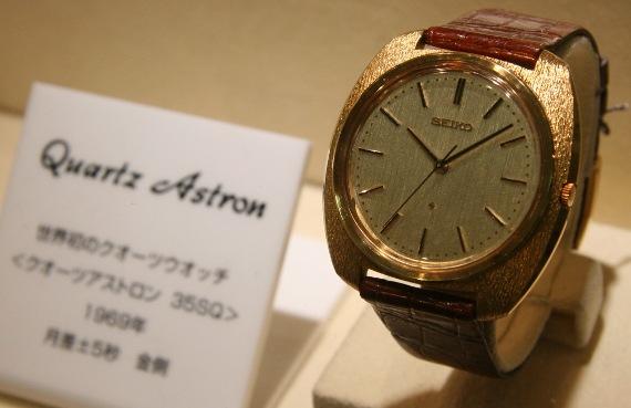 Seiko-Quartz-Astron-Ariel-Adams-1