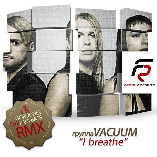 vacuum_i_breathe_disco
