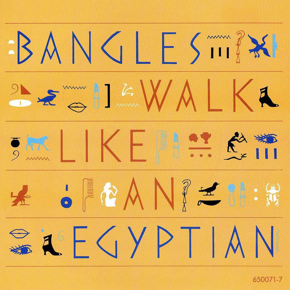 Walk-Like-Egyptian-Bangles