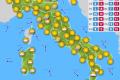 Previsioni del tempo - Oroscopo e Almanacco del giorno 19 MARZO
