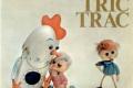 La GALLINA TRIC TRAC ROBBY e 14 e le PICCOLE STORIE - ( TV per ragazzi anni '60 )