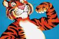 ESSO metti un Tigre nel motore - Curiosità e Carosello