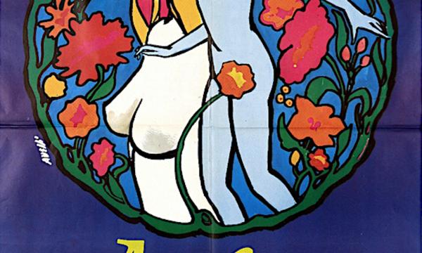 AVERE VENT'ANNI – Ferdinando di Leo – (1978)