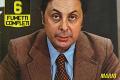 Ancora una grave perdita ... ci lascia anche MARIO POLTRONIERI - (1929/2017)