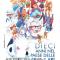 Finalmente uscito il libro DIECI ANNI NEL PAESE DELLE MERAVIGLIE - La pubblicità Linea GIG dal 1976 al 1986
