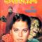 SUKIA - Fumetto erotico anni 70 - (1977/1986)