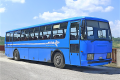 FIAT 370 il Bus che ci portava a scuola