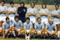 CAMPIONATO ITALIANO 73/74 - ( Scudetto Lazio )